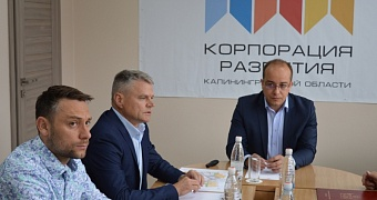 The delegation of Polish and German furniture companies visited the Kaliningrad region
